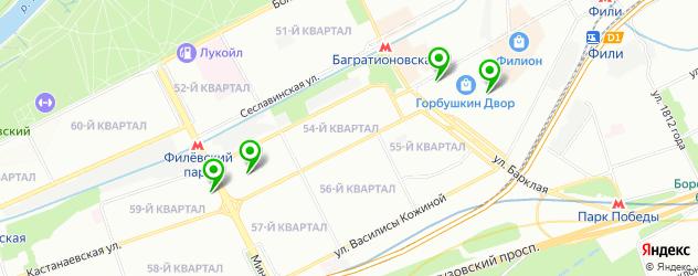 Филевский парк метро ломбард руку на продам часы