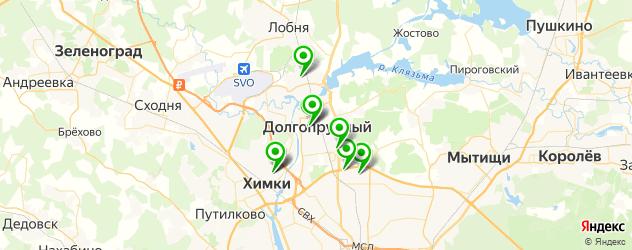 детские поликлиники на карте Долгопрудного