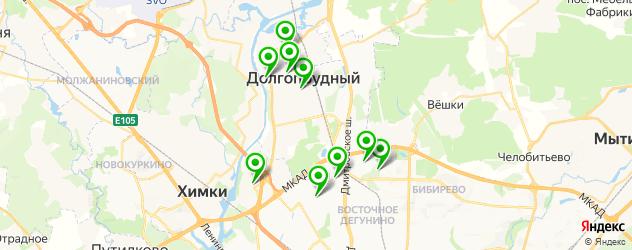 тренажерные залы на карте Долгопрудного