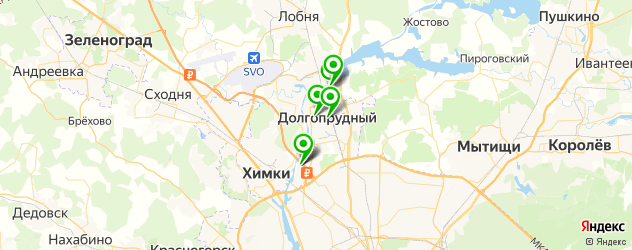 свадебные агентства на карте Долгопрудного