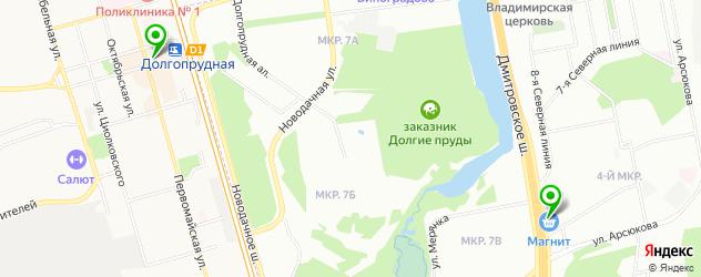 ночные клубы на карте Долгопрудного