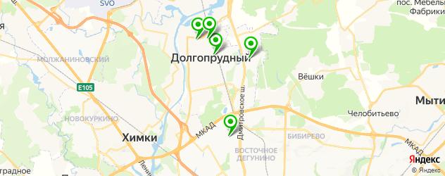 автошколы на карте Долгопрудного