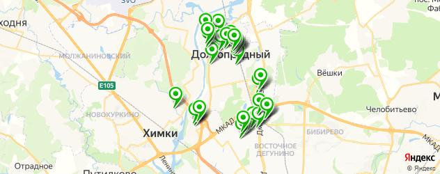 терминалы оплаты на карте Долгопрудного