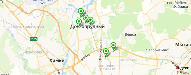 ломбарды на карте Долгопрудного