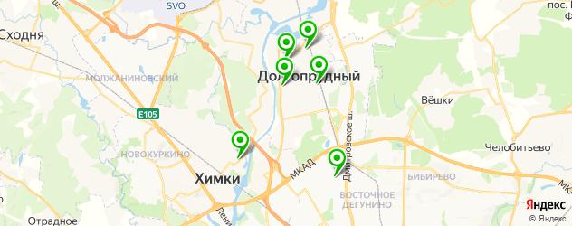 меховые ателье на карте Долгопрудного