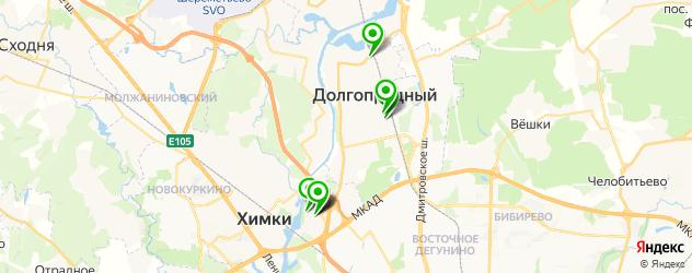 университеты на карте Долгопрудного