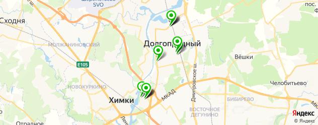 ВУЗы на карте Долгопрудного