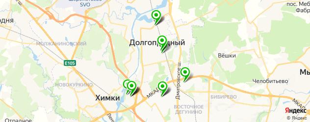 институты на карте Долгопрудного
