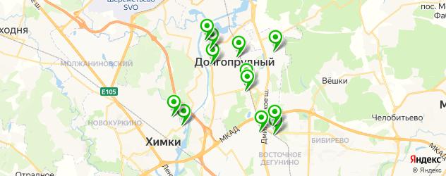 кафе с живой музыкой на карте Долгопрудного