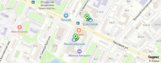 Карте часовой ломбард на час новосибирск газели в стоимость
