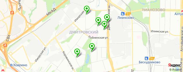 культурные центры на карте Дмитровского района