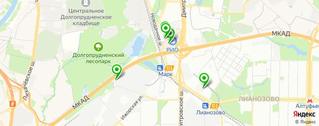 тюнинги ателье на карте Долгопрудного