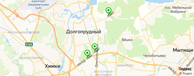 тюнинги-магазины на карте Долгопрудного