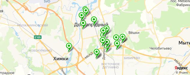 химчистки на карте Долгопрудного