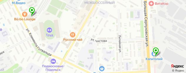 кинотеатры на карте Подольска
