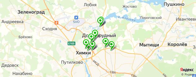 рестораны с детской комнатой на карте Долгопрудного