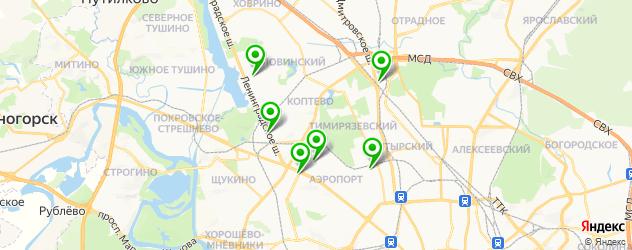 Ломбард техника москва сао автосалон hyundai в москве
