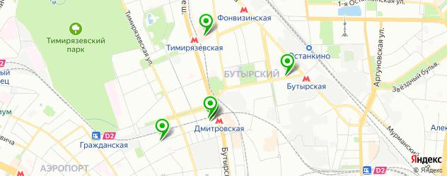 Тимирязевская ломбард метро часовой мастерской скупка