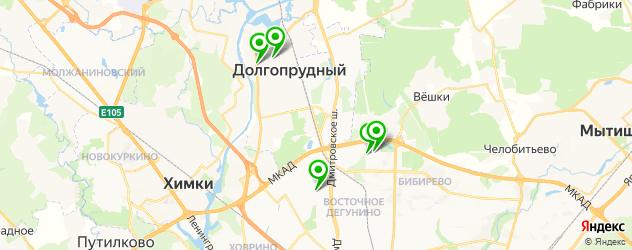 ортопедические магазины на карте Долгопрудного