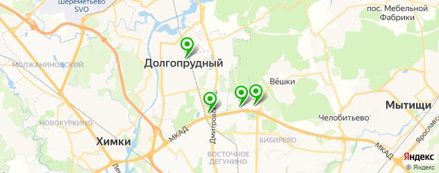 ювелирные мастерские на карте Долгопрудного