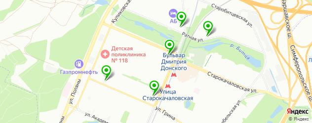 Метро бульвар дмитрия донского ломбард россии продам в наручные часы