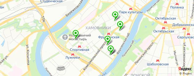 детские поликлиники на карте метро Фрунзенская