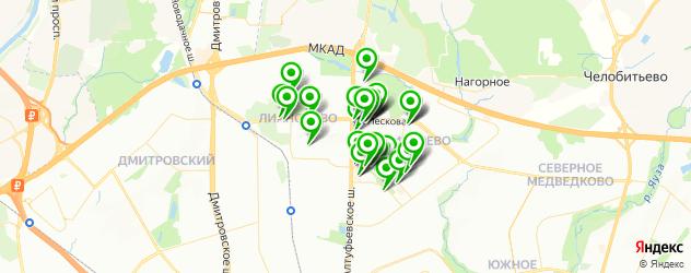 свадьба на карте метро Алтуфьево