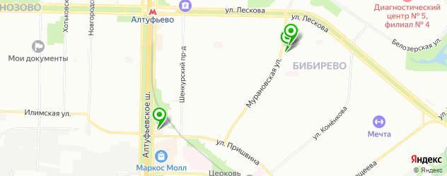 сервисные центры iRobot на карте метро Алтуфьево