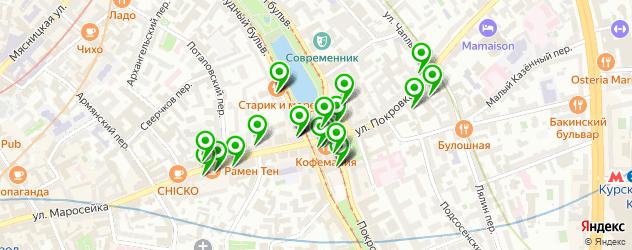 ужин на карте Хохловской площади