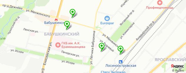 Ремонт Хуавей на карте метро Бабушкинская