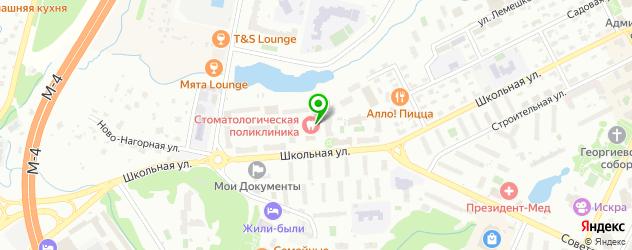 стоматологические поликлиники на карте Видного