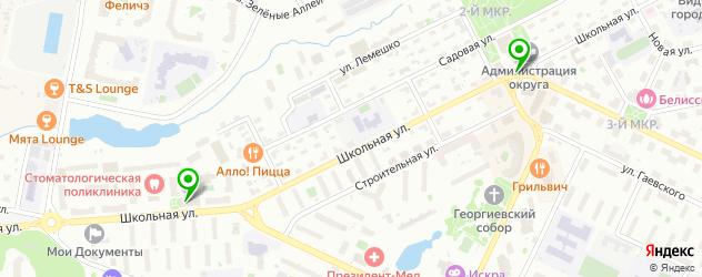 фотостудии на карте Видного