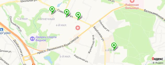 ювелирные мастерские на карте Видного