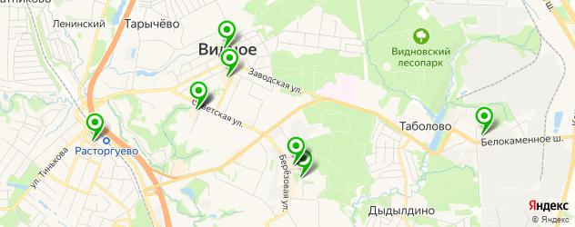 Доставка еды на карте Видного