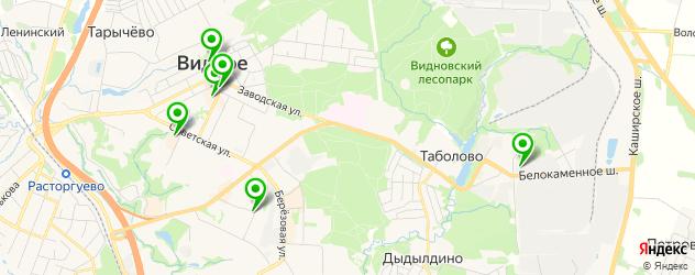 кафе для свадьбы на карте Видного