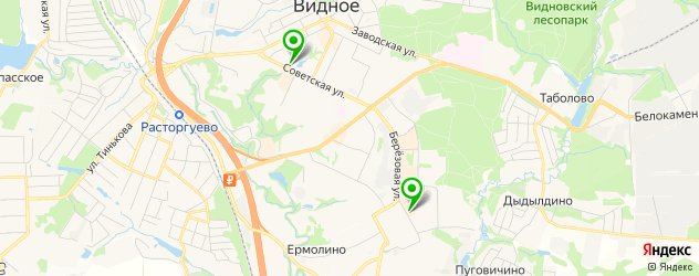 центры эстетической медицины на карте Видного