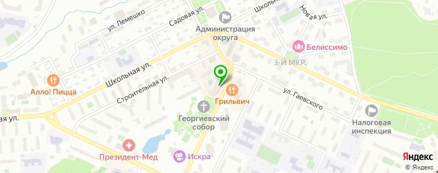 банкоматы с евро на карте Видного