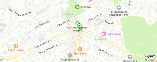 экскурсии на карте Видного