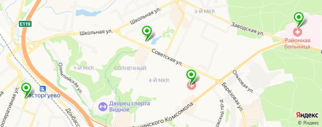 поликлиники на карте Видного