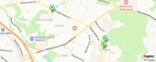 кондитерские на карте Видного