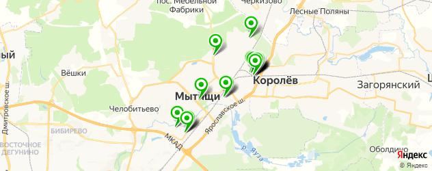 университеты на карте Мытищ