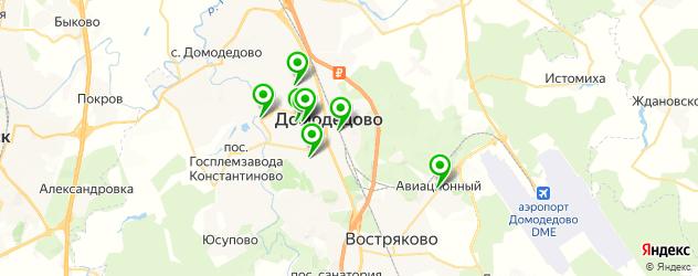 пиццерии на карте Домодедово