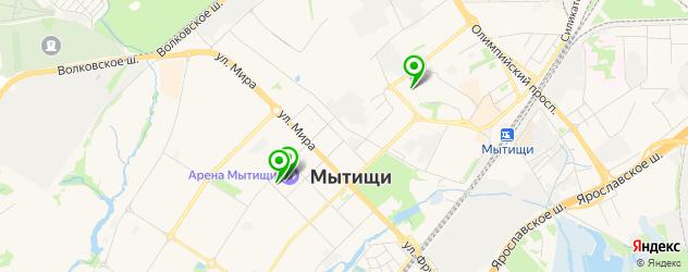 ледовые дворцы на карте Мытищ