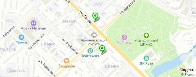 музеи на карте Мытищ