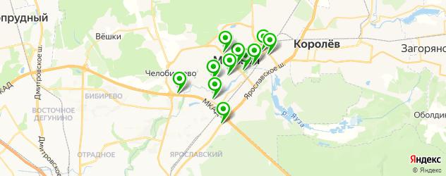 итальянские рестораны на карте Мытищ