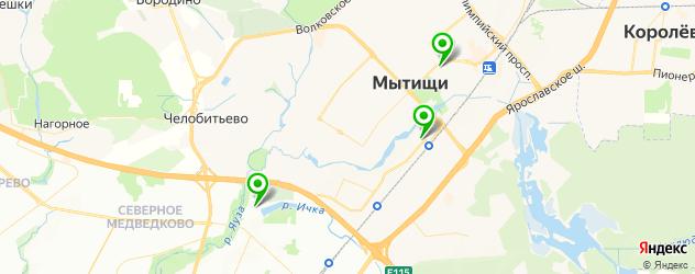 Ремонт бампера Кадиллак на карте Мытищ
