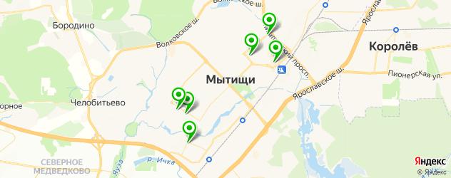 химчистка кожаной куртки на карте Мытищ