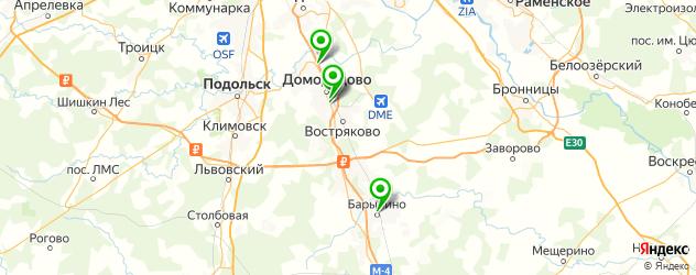 магазины автозвука на карте Домодедово
