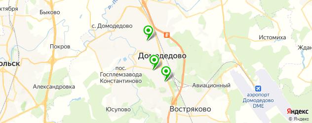 бары с танцполом на карте Домодедово