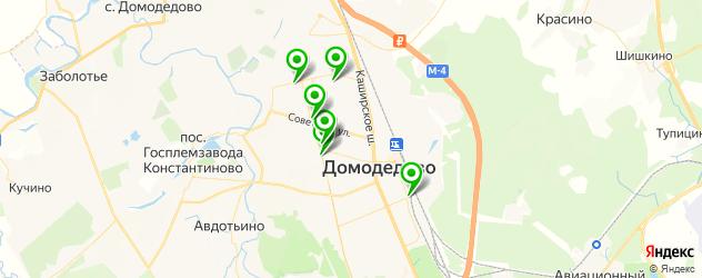 агентства праздников на карте Домодедово